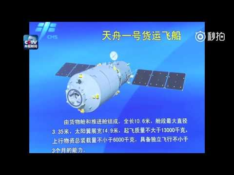 China's cargo spacecraft completes second docking with space lab