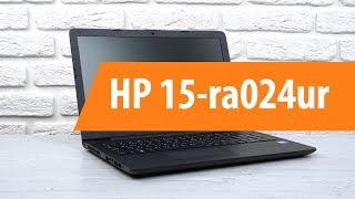 Розпакування ноутбука HP 15-ra024ur / Unboxing HP 15-ra024ur