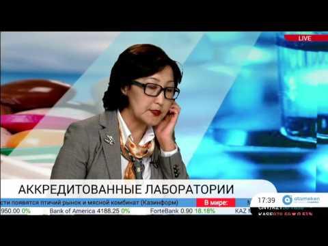 """""""В Фокусе"""": Производство лекарственных препаратов"""