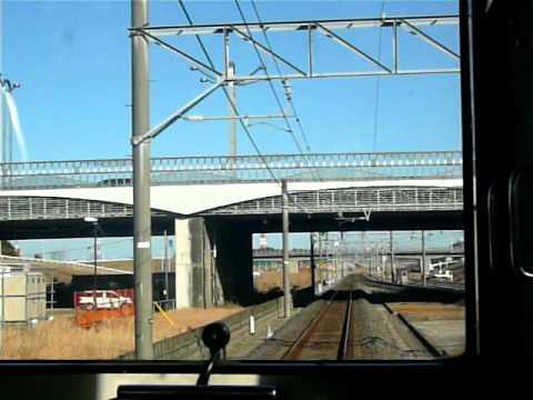 Tokyo Narita Airport Access Express Train Front View
