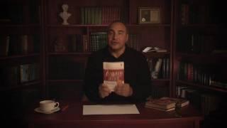 Польза книг (Часть 2). Видео урок от Владимира Довганя о том, какие книги читать для успеха