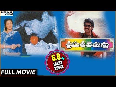 Srimathi Vellostha Telugu Full Length...