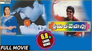 Srimathi Vellostha Telugu Full Length Movie  Jagapati Babu, Devayani, Poonam