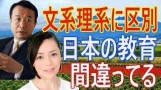 【未来を占うチャンネル】の登録をお願いします。⇒ 【関連動画】 高橋洋...