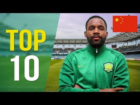 TOP 10 : Transferts Les Plus Chers De Footballeurs Africains | Après Cédric Bakambu en Chine