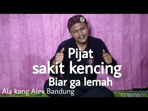 Pijat Sakit Kencing Biar Engga Lemah II Kang Alex Bandung