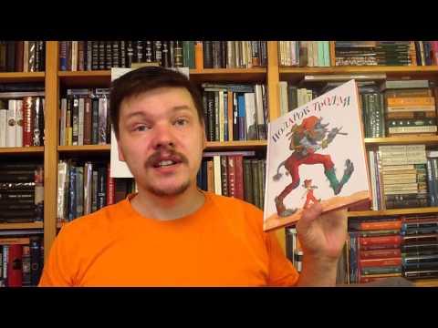 Кто автор сказки Курочка Ряба ?