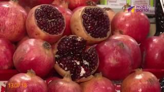 Какие сезонные фрукты и овощи можно найти на прилавках Сочи