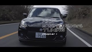 HKS Swift Sport ZC33S Customize tune