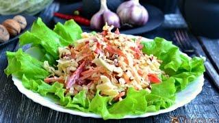 Салат из савойской капусты и овощей 'Витаминный'
