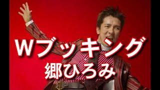 57歳のおっさん「uchan」が、自宅で昭和の名曲を歌ってみました! とつ...