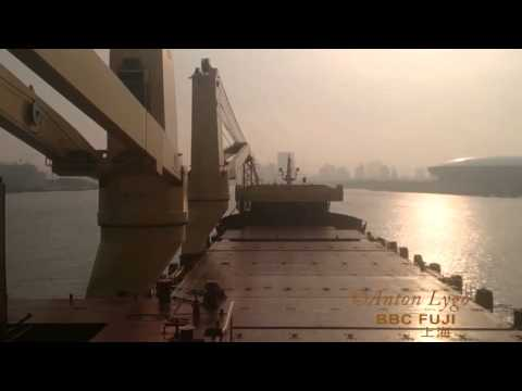 BBC FUJI. Shanghai (上海). 2014. BBC Chartering. Briese Schiffahrts.
