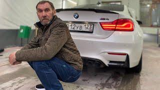 BMW M3 подарили БОМЖу | Встреча с семьей