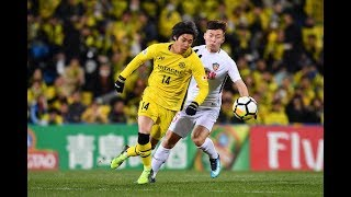 Kashiwa Reysol 1-1 Tianjin Quanjian (AFC Champions League 2018: Group Stage)
