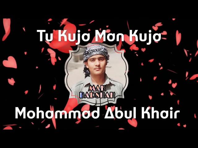 Tu Kuja Man Kuja Ramazan Naat Mo