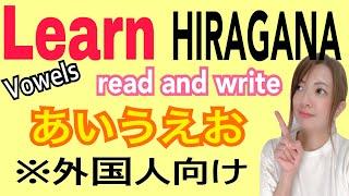 Japanese Hiragana tutorial in Filipino(Tagalog) Lesson 1