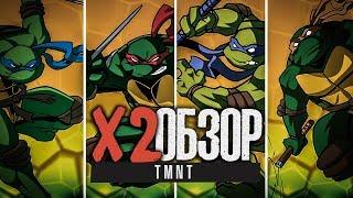 X2 Обзор (2 сезон) - TMNT (2003-2005)