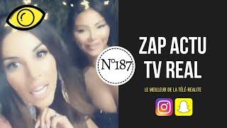 [ ZAP ACTU TV REAL ] N°187 du 27/07/2019 - Laura :