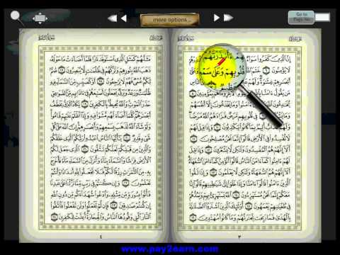 How To Learn Quran Online