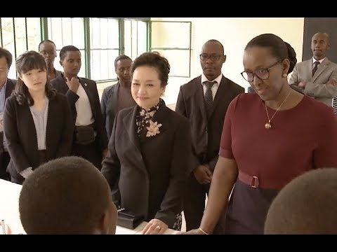 Xi's Wife Visits Girls' School in Rwanda