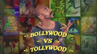 Bollywood Vs Tollywood | Canned Laughter Special