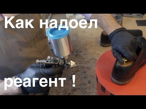 Пропитка для обуви Graisse HP – Saphir, 100мл.