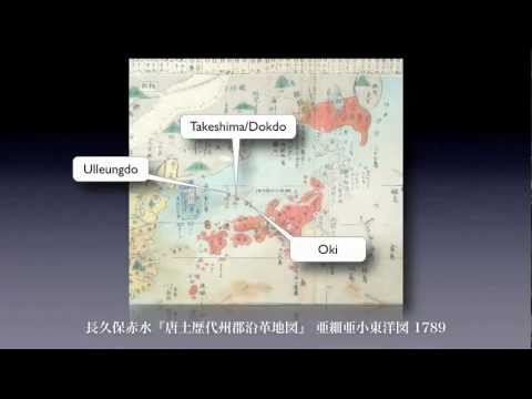 Does there exist any old Korean map which depicted Dokdo?