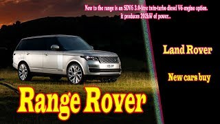 2019 range rover velar svr | 2019 range rover autobiography | 2019 range rover vogue | new cars buy