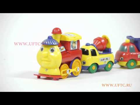 Паровозик - детские игрушки оптом, купить игрушки оптом