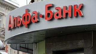 Anonymous Caucasus против «Альфа-Банка» и «ВТБ-24». Хакеры атакуют розничные банки