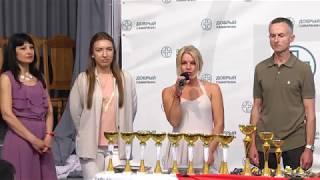 Международный турнир по плаванию среди инвалидов детства и детей сирот памяти Тамары Маричевой
