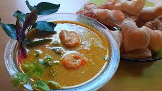 ഒരു വെറൈറ്റി ചെമ്മീൻ കറി ||Variety prawn Curry|| curry recipes malayalam||prawn curry||curry
