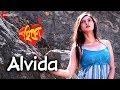 Alvida - Hero | Nabin & Sraborni | Arnab Dutta & Manjeera Ganguly | Dev Sen Whatsapp Status Video Download Free