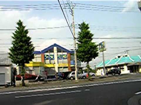 Mc Donald,  Eda Nishi, Aoba-Ku,  Yokohama-shi, JAPAN 225-0014