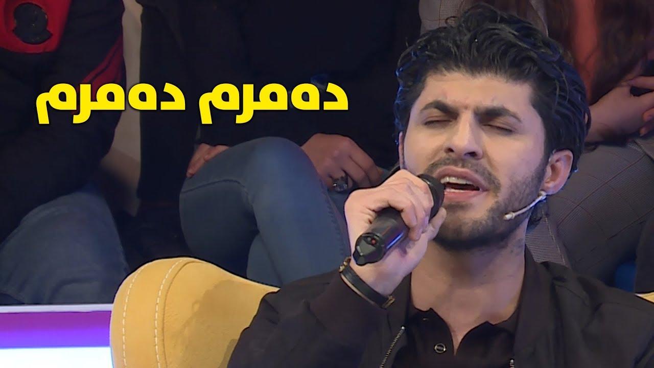 Harem Salah _ Damrm Damrm