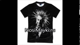 детские футболки оптом в новосибирске(http://nosimayki.ru/catalog/child - интернет магазин футболок, приглашает Вас за покупками. У нас Вы можете заказать детску..., 2017-01-08T10:32:42.000Z)