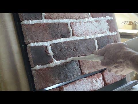 0 - Укладання декоративного каменю, підготовка і виконання роботи
