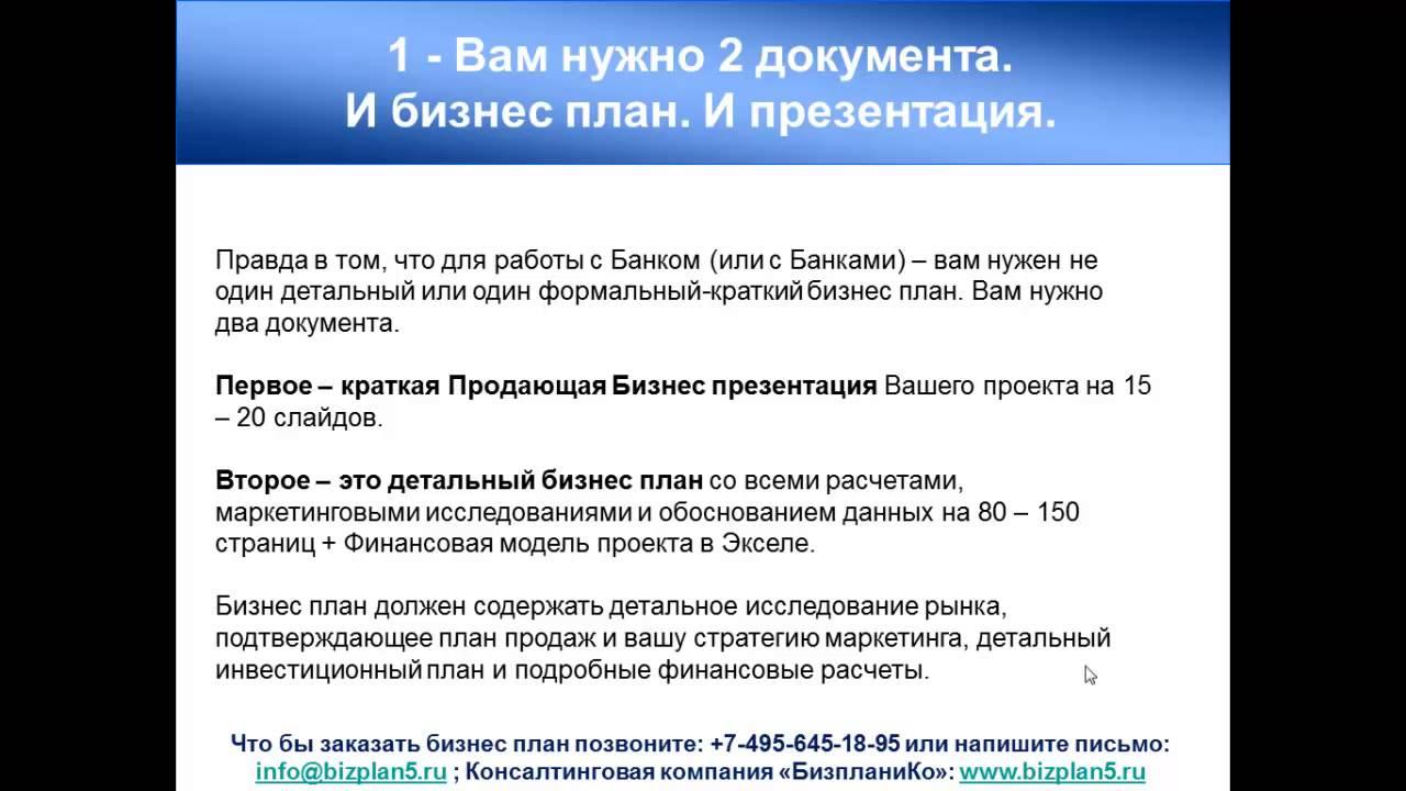 Оплатить кредит в банке хоум кредит по номеру договора