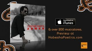 Eritrea - Yemane Barya - Girma Ziasela - (Official Audio Video)- New Eritrean Music