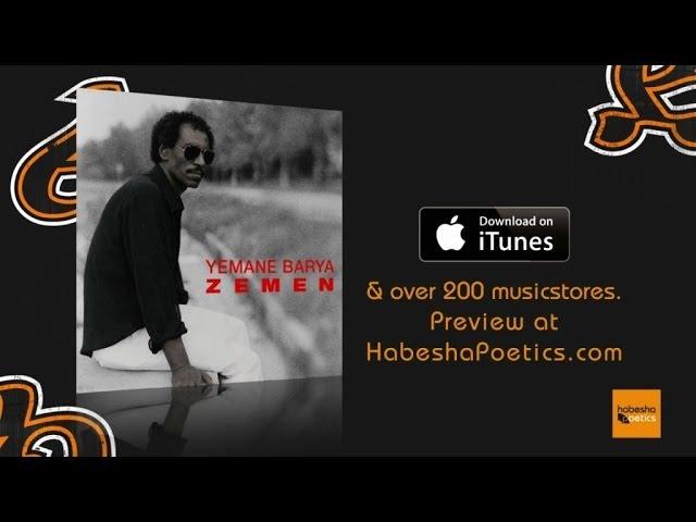 Eritrea - Yemane Barya - Girma Ziasela - (Official Audio Video)- New Eritrean Music
