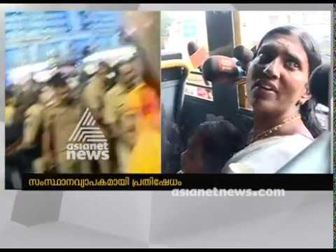 KP Sasikala must return from sannidanam in six hours demands police