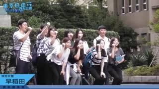 日本東京自由行旅遊影片Part1 - 1080P 60FPS高畫質