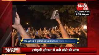 fans at shahrukh khan birthday