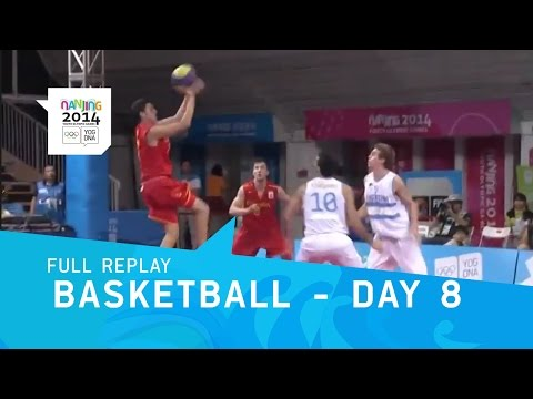 Basketball - Day 8| Full Replay | Nanjing 2014 Youth Olympic Games