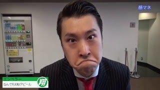 第29回目 ラビット系男子と歌舞伎フェイスのスマート漫才師!! 【エ...