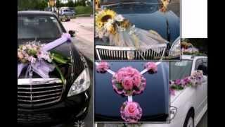Украшения на машину. Свадебные мелочи.avi