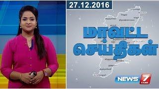 Tamil Nadu Districts News 27-12-2016 – News7 Tamil News