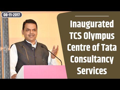 CM Devendra Fadnavis inaugurated TCS Olympus Centre of Tata Consultancy Services