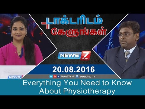 Everything You Need to Know About Physiotherapy | Doctoridam Kelungal | News7 Tamil