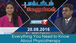 Everything You Need to Know About Physiotherapy | Doctoridam Kelungal